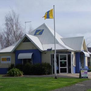 TAMAR VISITOR CENTRE